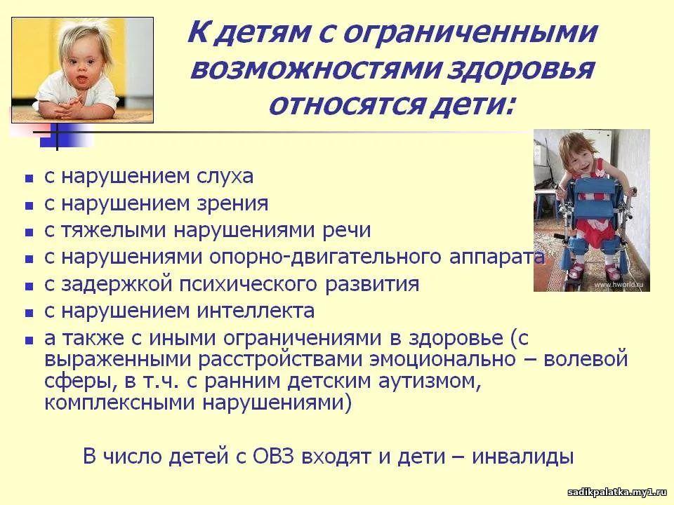популярных методов где можно работать с детьми без педагогического образования построение вошли практику